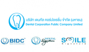 Thailand-DENTAL CORPORATION PUBLIC COMPANY LIMITED logo