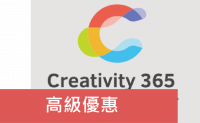 creativity365_CIC-03